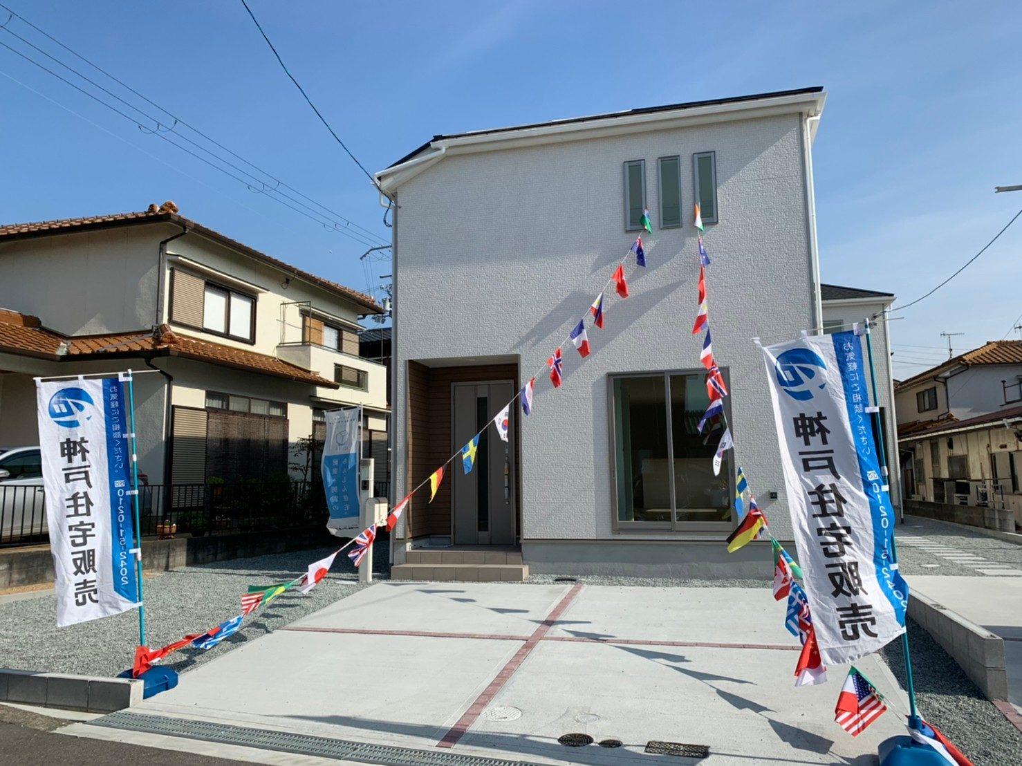 神戸市西区長畑町
